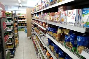 Wyposażenie sklepu spożywczego